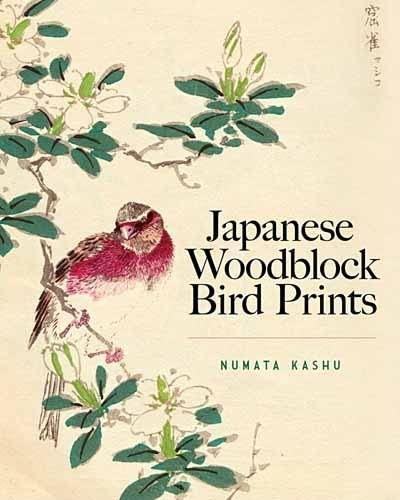 9780486470504: Japanese Woodblock Bird Prints