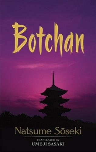 9780486479026: Botchan (Dover Books on Literature and Drama)