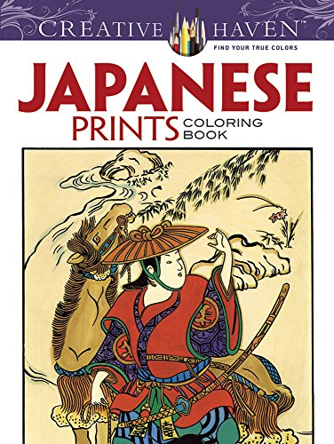 9780486491363: Japanese Prints (Dover Design Coloring Books)