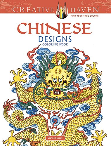 9780486493138: Chinese Designs