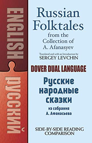 9780486493923: Russian Folktales from the Collection of A. Afanasyev: A Dual-Language Book (Dover Dual Language Russian)