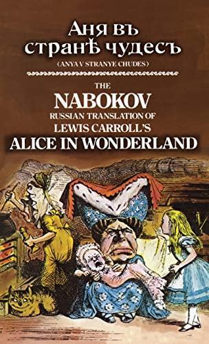 9780486784885: The Nabokov Russian Translation of Lewis Carroll's Alice in Wonderland: Anya v Stranye Chudes (Dover Dual Language Russian)