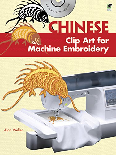 9780486991603: Chinese Clip Art for Machine Embroidery (Dover Clip Art Embroidery)
