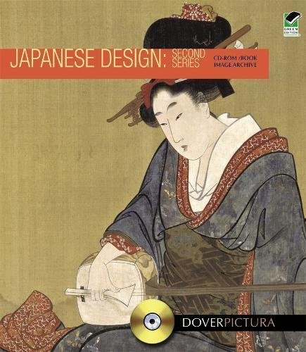 9780486991757: Japanese Design: Second Series (Dover Pictura Electronic Clip Art)
