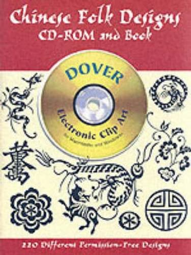 9780486995359: Chinese Folk Designs CD-ROM and Book (Dover Electronic Clip Art)