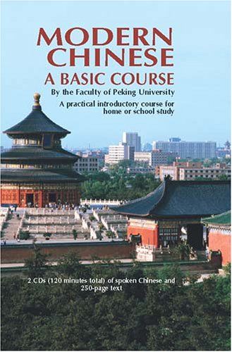 9780486995472: Modern Chinese (CD edition): A Basic Course (English and Mandarin Chinese Edition)