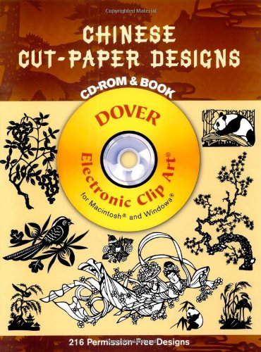 9780486996301: Chinese Cut-Paper Designs: Electronic Clip Art