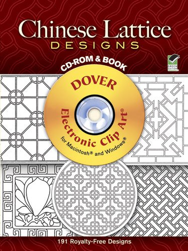 9780486998855: Chinese Lattice Designs (Dover Electronic Clip Art)