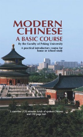 9780486999104: Modern Chinese (Cassette Edition): A Basic Course (Dover Little Activity Books)