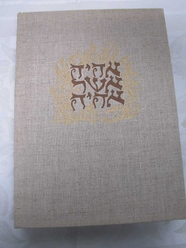 THE JEWS IN THEIR LAND: Ben-Gurion, David, editor