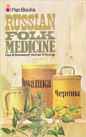 9780491004848: Russian Folk Medicine