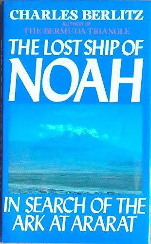 9780491032360: Lost Ship of Noah