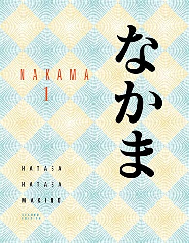 9780495798187: Nakama 1: Introductory Japanese: Communication, Culture, Context