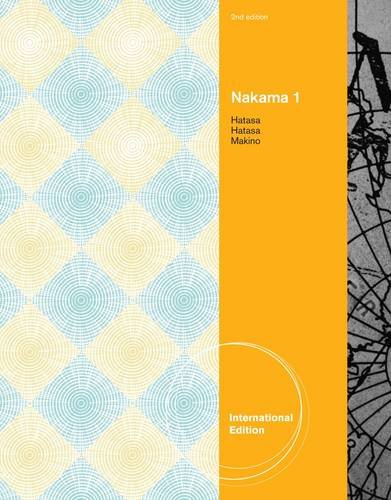 9780495907985: Nakama 1, International Edition