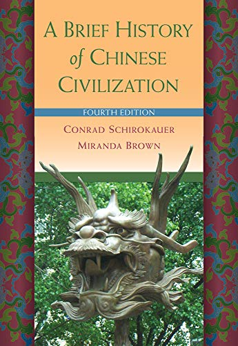 9780495913238: A Brief History of Chinese Civilization