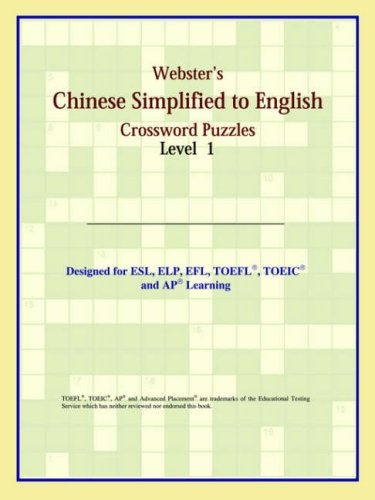 9780497253691: Webster's Chinese Simplified to English Crossword Puzzles: Level 1
