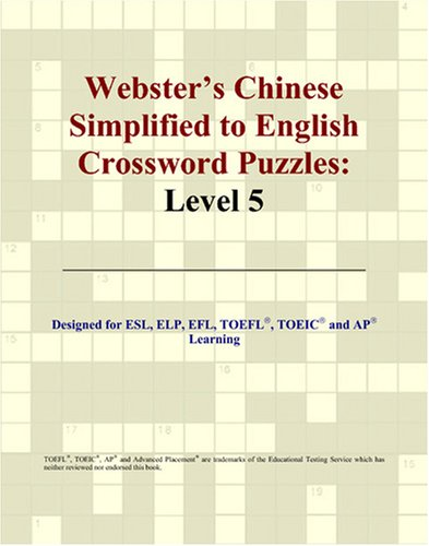 9780497253738: Webster's Chinese Simplified to English Crossword Puzzles: Level 5