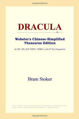 9780497259815: DRACULA (Webster's Chinese-Simplified Thesaurus Edition) (Chinese Edition)