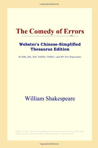 9780497261139: The Comedy of Errors (Webster's Chinese-Simplified Thesaurus Edition) (Chinese Edition)
