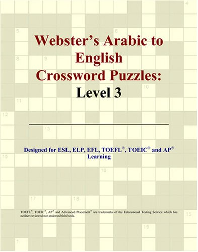 9780497824969: Webster's Arabic to English Crossword Puzzles: Level 3