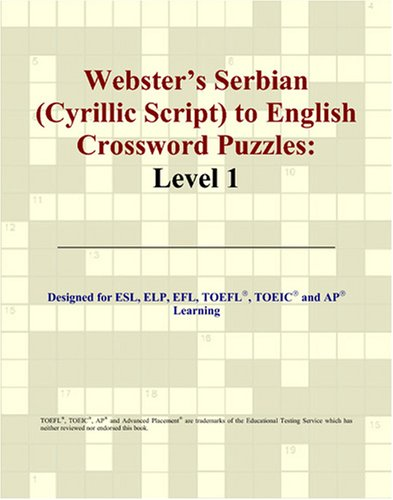 9780497832322: Webster's Serbian (Cyrillic Script) to English Crossword Puzzles: Level 1