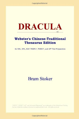 9780497900724: DRACULA (Webster's Chinese-Traditional Thesaurus Edition)