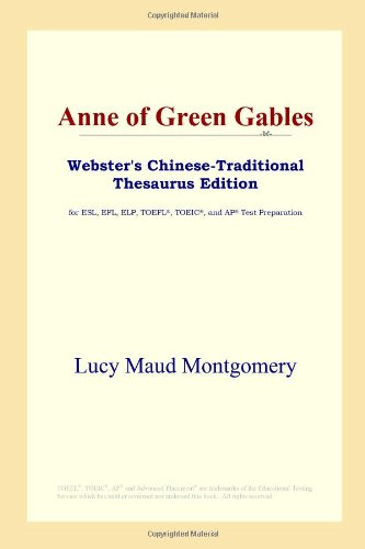 9780497901615: Anne of Green Gables (Webster's Chinese-Traditional Thesaurus Edition)