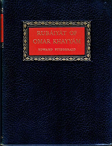 Rubaiyat of Omar Khayyam: FITZGERALD, EDWARD with illustrations by SHERRIFFS, ROBERT STEWART