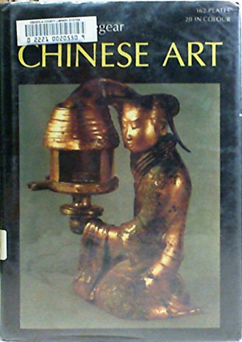 9780500181782: Chinese Art (World of Art)