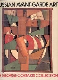 Russian Avant-Garde Art: Rudenstein, Angelica Zander,