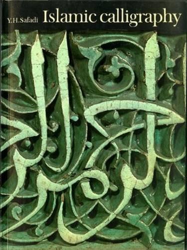 Islamic Calligraphy: Yasin Hamid Safadi