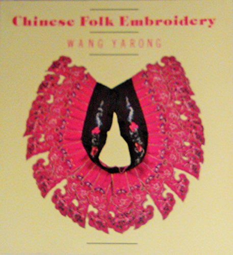 9780500274637: Chinese Folk Embroidery