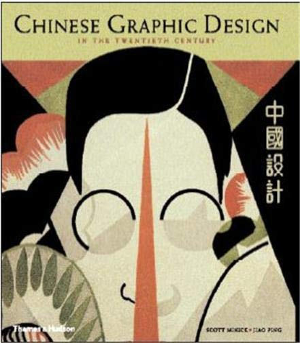 9780500288733: Chinese Graphic Design in the Twentieth Century