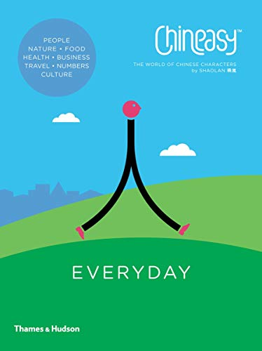 9780500292266: Chineasy Everyday: The World of Chinese Characters