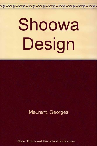 9780500597330: Shoowa Design: African Textiles from the Kingdom of Kuba