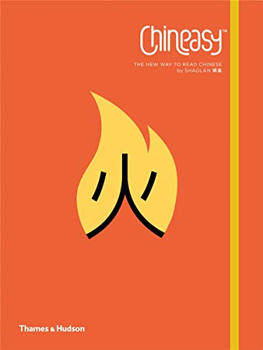 9780500650288: Chineasy: The New Way to Read Chinese