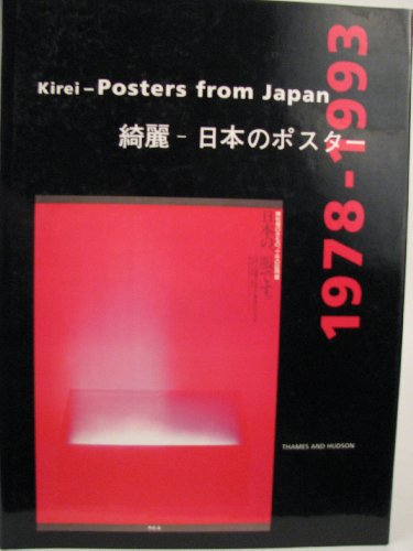 Kirei Posters From Japan: Burer, Catherine