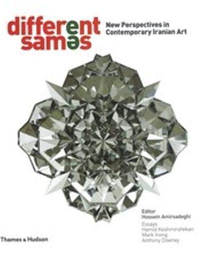 9780500976975: Different Sames: New Perspectives in