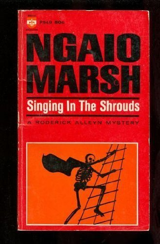 9780515077353: Singing In The Shrouds