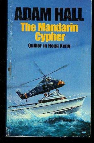9780515086232: The Mandarin Cypher