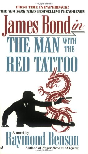 9780515135633: The Man with the Red Tattoo