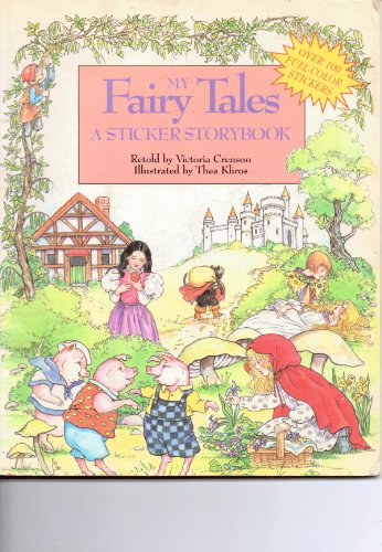 9780517103081: My Fairy Tales