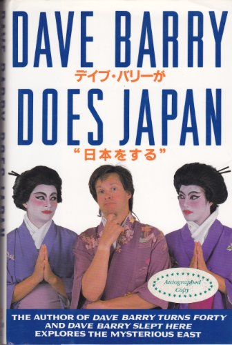 9780517137239: Dave Barry Does Japan