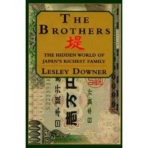 9780517193488: The Brothers