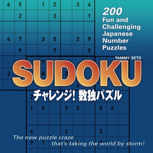9780517228272: Sudoku: More than 200 Fun and Challenging Japanese Number Puzzles
