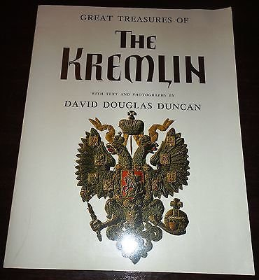 Great Treasures of the Kremlin: David Douglas Duncan