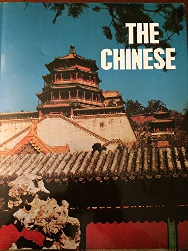 The Chinese: Grosier, J. B.