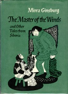 9780517502396: The Master of the Winds and Other Tales from Siberia.
