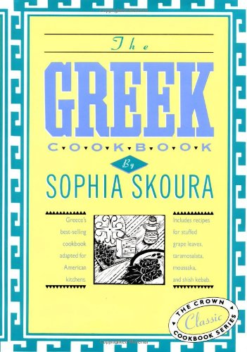 The Greek Cookbook