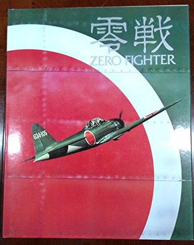 9780517542606: Zero Fighter